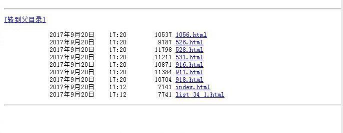 iis未设置默认页index.html