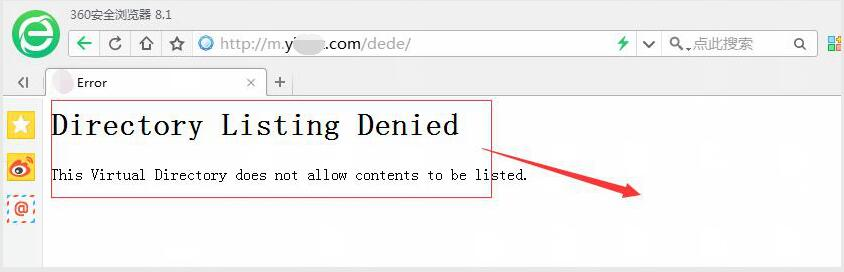 织梦出现Directory Listing Denied的原因和解决方法