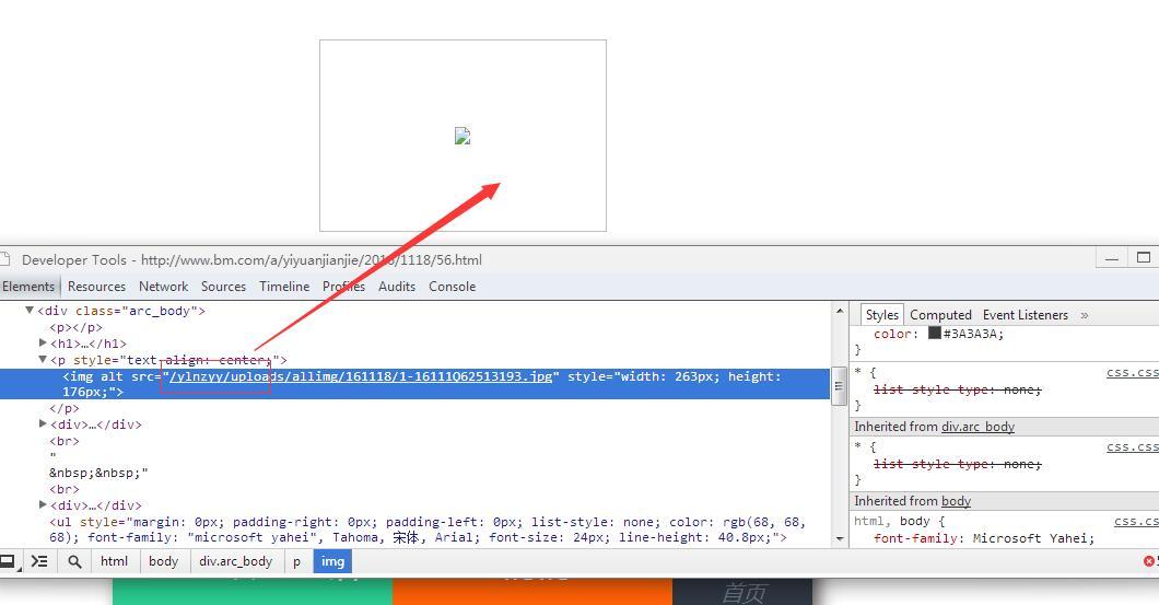 dede通过后台SQL命令批量修改文章内容和缩略图路径
