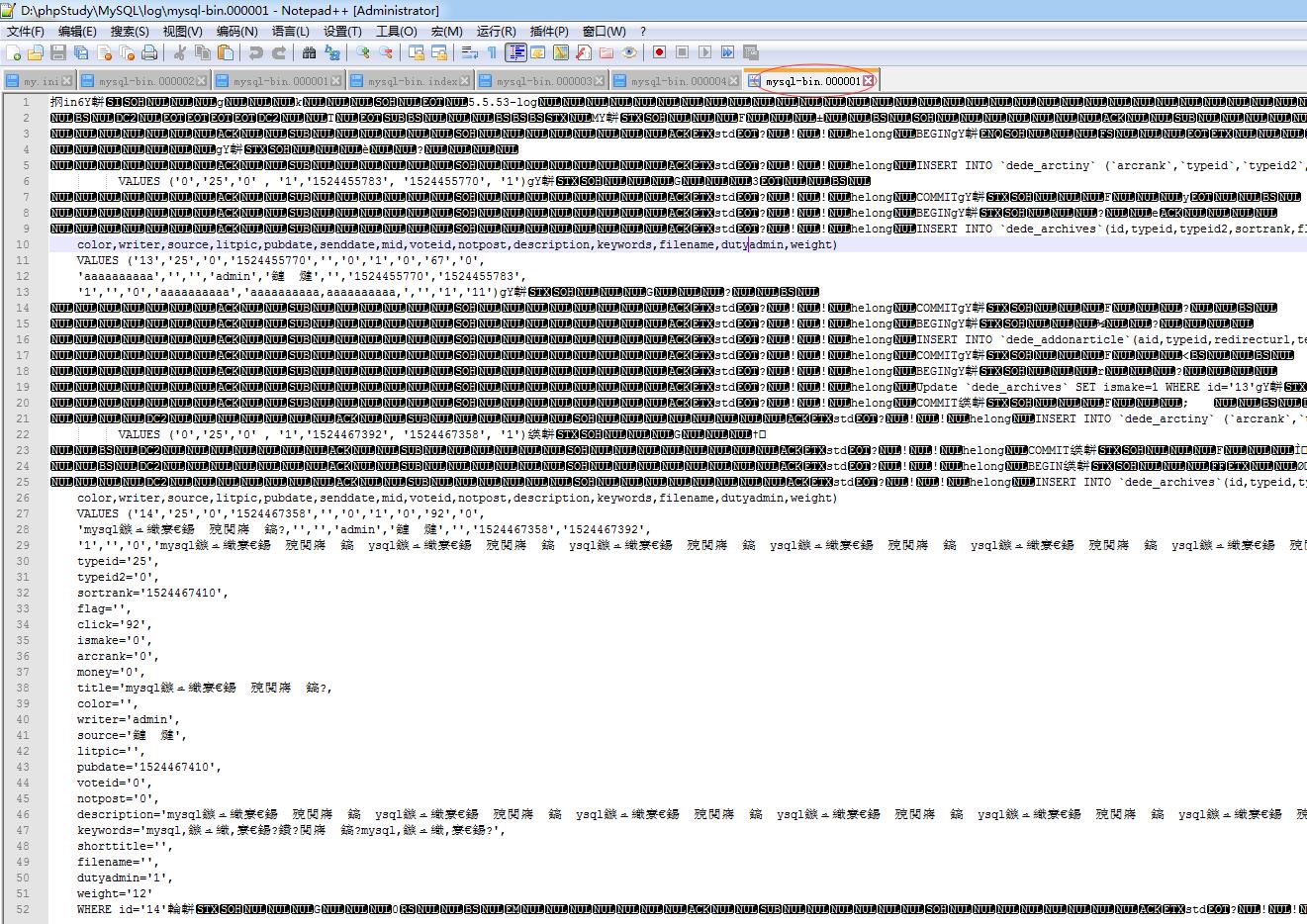 如何开启MySQL的binlog日志
