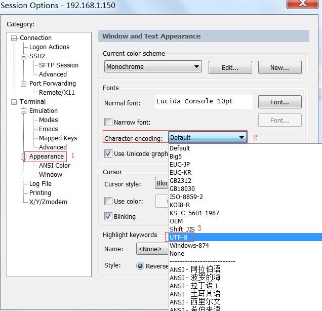 SecureCRT远程连接Linux---文字符出现乱码的解决方法