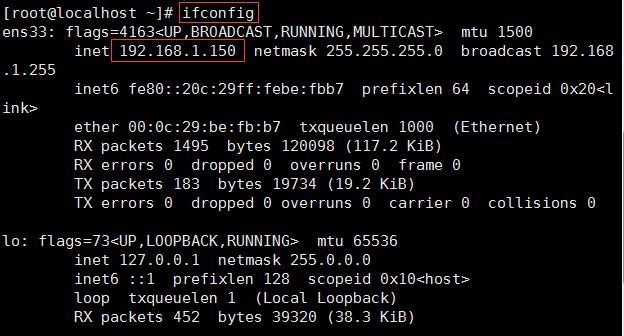 Linux 远程管理工具(XManager5)