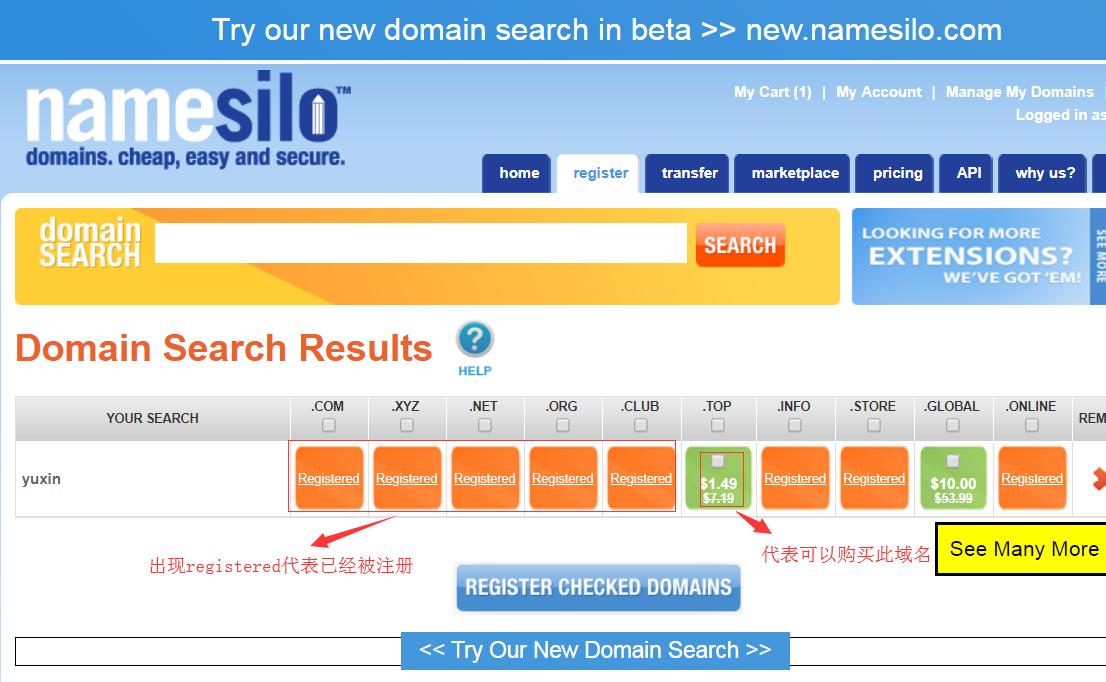国外Namesilo 域名购买注册流程