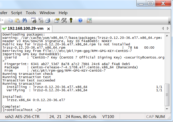 linux安装rz命令出现-bash: rz: command not found 解决方法
