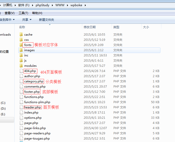 WordPress主题安装错误提示fatal error:call to undefined function get_header()