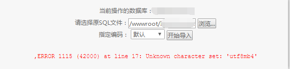 ,ERROR 1115 (42000) at line 17: Unknown character set: 'utf8mb4'