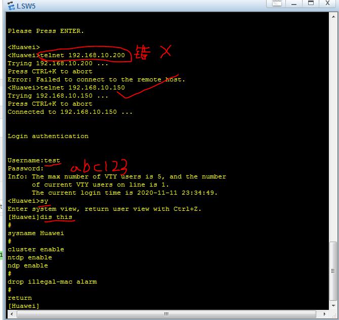 telnet远程管理