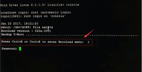 华为交换机忘记console的密码,怎么恢复出厂设置